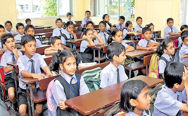 Schools In Mumbai To Remain Closed Till December 31 - Sakshi