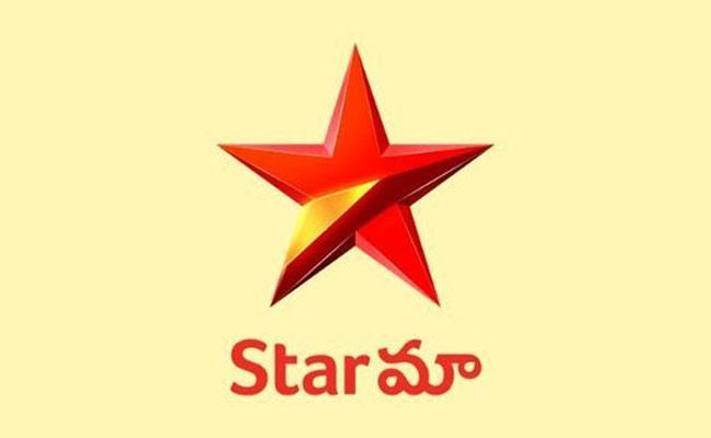 World Television Day: Star Maa Journey - Sakshi