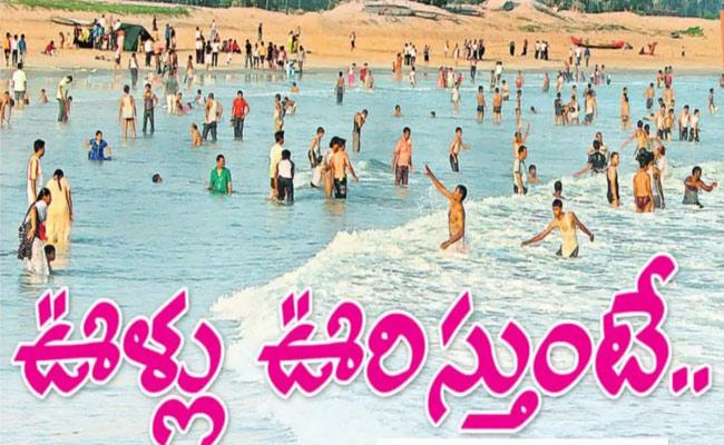 Tourism Beautiful Spots And Locations In Srikakulam District - Sakshi