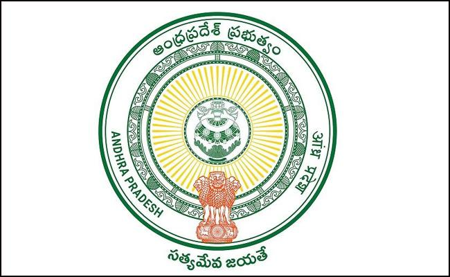 Several IAS And IRS Officers Transferred In AP - Sakshi