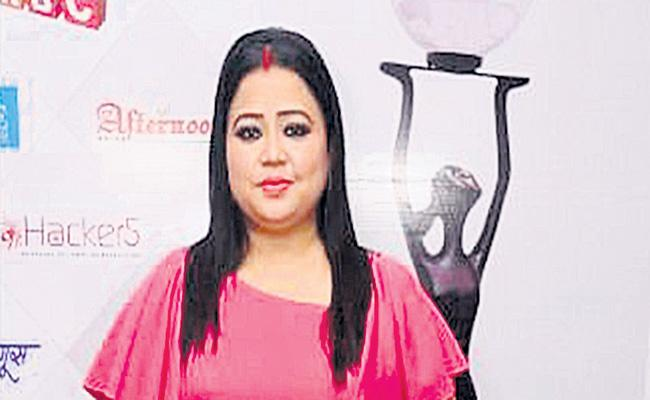 Comedian Bharti Singh arrested by NCB in drugs link case - Sakshi