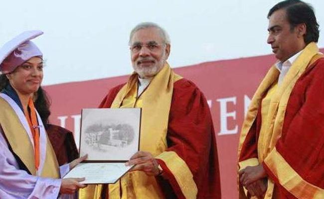 PM Modi To Address Convocation Of Pandit Deendayal Petroleum University - Sakshi