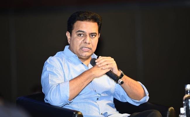 Minister KTR Talk On HICC Brand Hyderabad Meeting - Sakshi