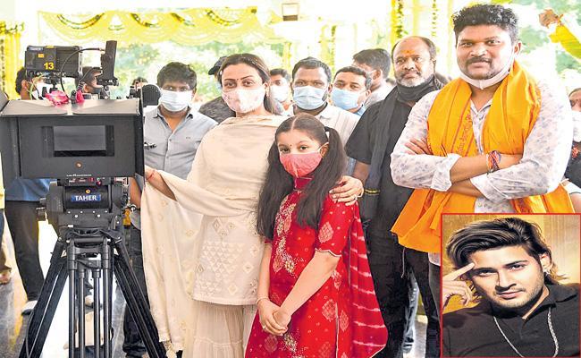 Sitara gives first clap for Mahesh Babu Sarkaru Vaari Pata - Sakshi