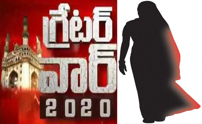 Tough Fight To Mayor Seat Reserved General Women Category GHMC Elections - Sakshi