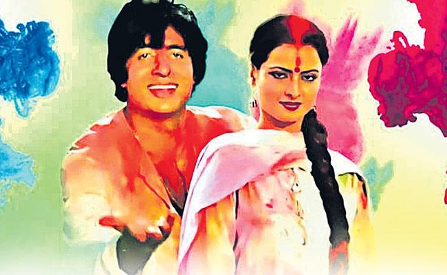 Amitabh Bachchan And Rekha Love Story In Funday - Sakshi