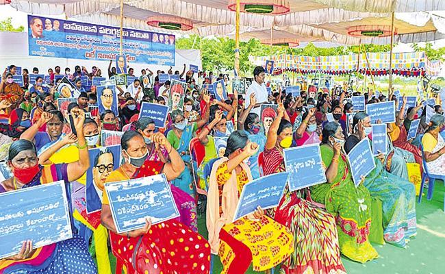 Bahujana Parirakshana Samithi Leaders Question To Chandrababu Naidu - Sakshi