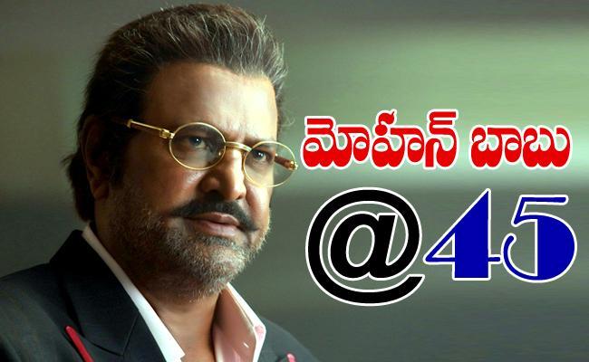 Dialogue King Mohan Babu Completed 45 Years Of Cine Career - Sakshi