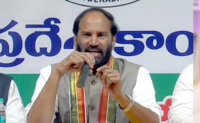 TPCC President Uttam Kumar Reddy Comments On TRS - Sakshi
