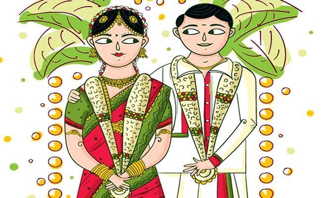 Story Of Vivaha Samskaram By Sri Chaganti Koteswara Rao - Sakshi