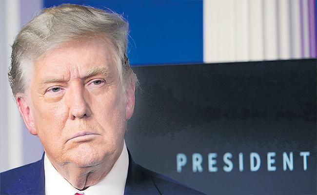 Pennsylvania Court Gives Shock To Donald Trump - Sakshi