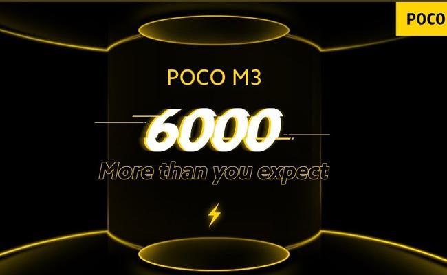 Poco M3 Specs Confirmed Ahead of November 24 Launch - Sakshi