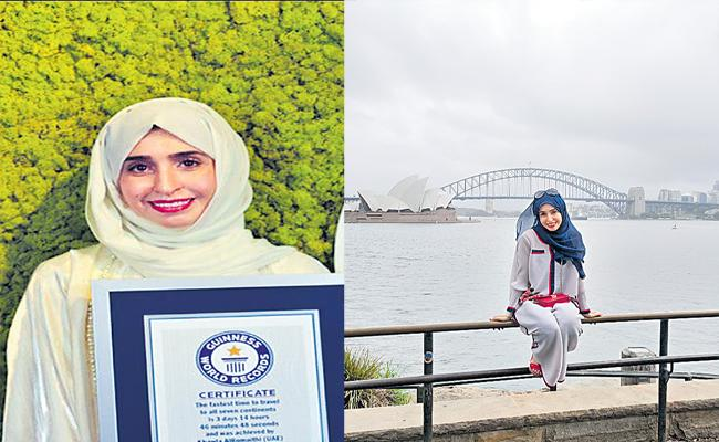 Dr Khala Alromaiti From UAE Sets Record Travelling 7 Continents In 3days - Sakshi