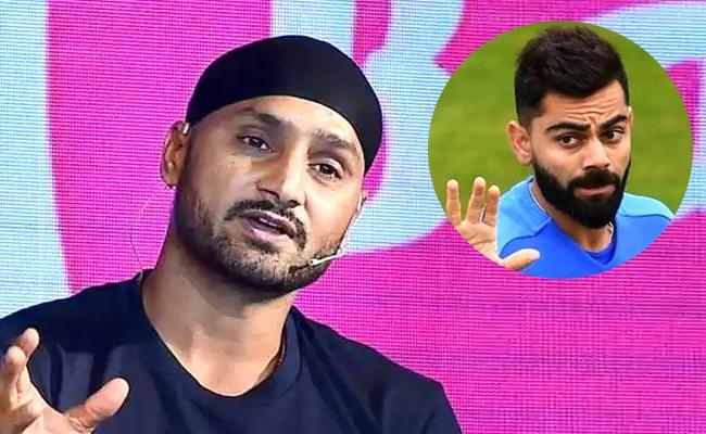 Harbhajan Singh Says Virat Kohli Will Be Lifting World Cup Soon - Sakshi