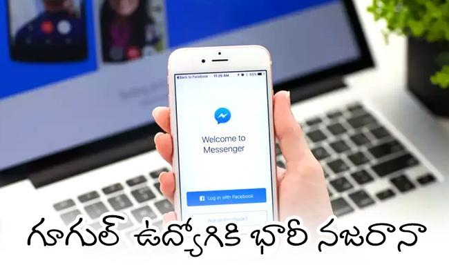 FB Fixes Messenger Bug That Allowed Hackers To Spy On Users - Sakshi