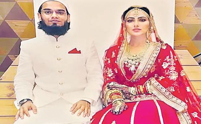 Sana Khan gets married to Gujarat-based Mufti Anas - Sakshi