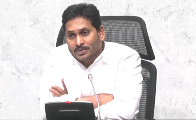AP CM YS Jagan Launches Abhayam For Women Safety - Sakshi
