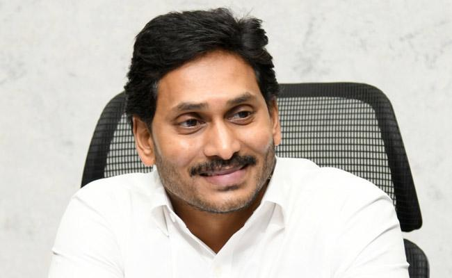 CM YS Jagan Review on Food Processing Clusters - Sakshi