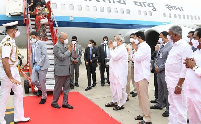 President RamNath Kovind Reaches Renigunta Airport - Sakshi