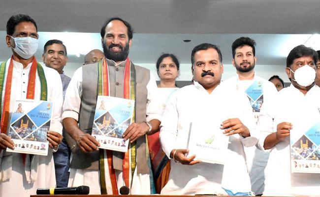 GHMC Elections 2020: Congress Releases GHMC Manifesto - Sakshi