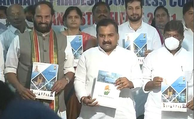 GHMC Elections 2020: Congress Released Manifesto - Sakshi