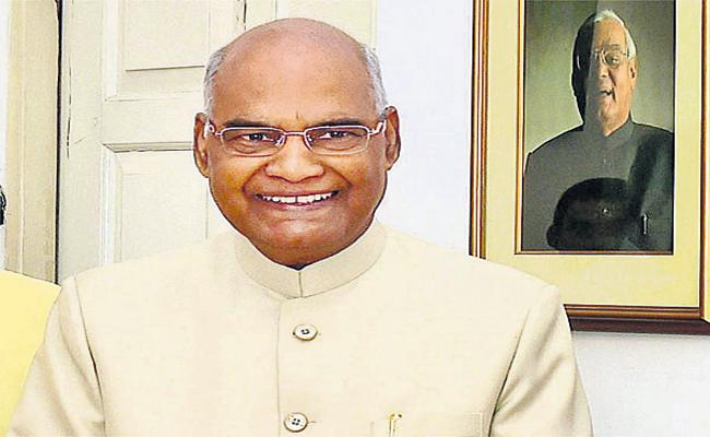 Ram Nath Kovind To Visit Tirumala On 24th November - Sakshi