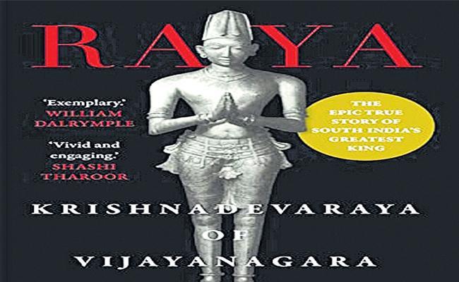 ABK Prasad Guest Column About Greatness Of Sri Krishna Devaraya - Sakshi
