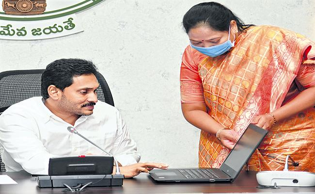 CM YS Jagan Launches Abhayam Project For Women Safety In AP - Sakshi