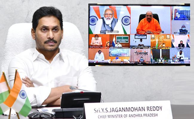 CM Jagan Participated In PM Modi Video Conference - Sakshi