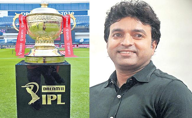 BCCI earns a whopping INR 4000 crore by conducting IPL 2020 - Sakshi