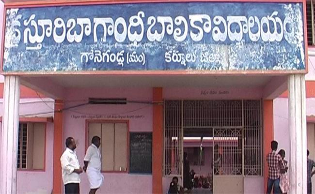 AP KGBV Schools Reopen With All Covid Precautions - Sakshi