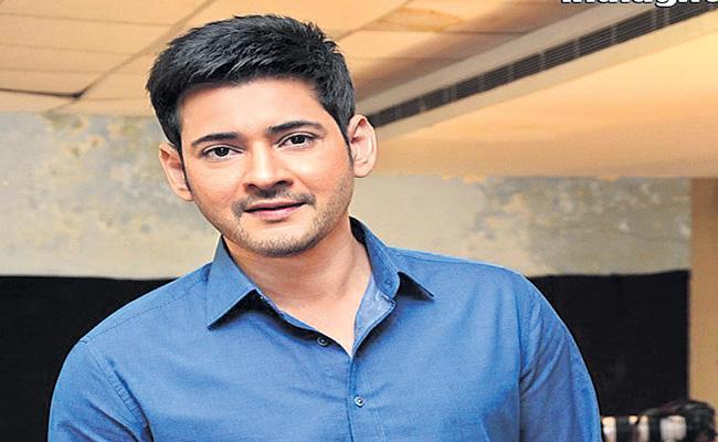 Change in Plan for Sarkaru Vaari Paata Movie Shooting - Sakshi