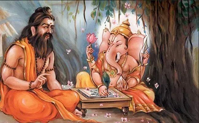 Mahabharata Questions And Answers - Sakshi