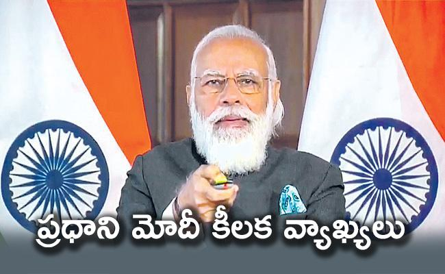 PM Narendra Modi says 2014-2029 period is very important for India - Sakshi