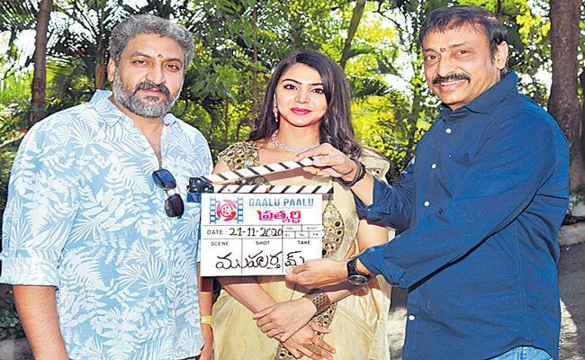 Prathyardhi Movie Opening - Sakshi