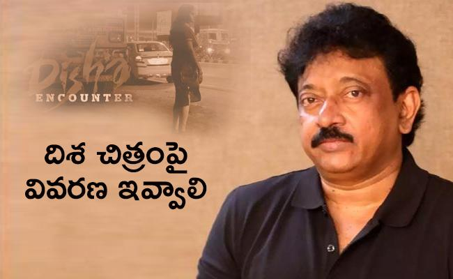 TS High Court Issues Show Cause Notice To Ram Gopal Varma Oer Dish Movie - Sakshi