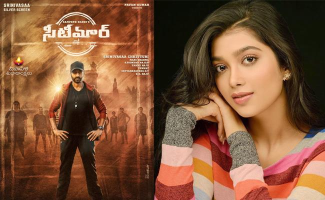Movie : Gopi Chandadh Movie Starts - Sakshi