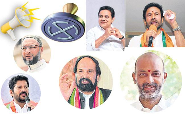 Star Campaigners In GHMC 2020 Elections In Hyderabad - Sakshi