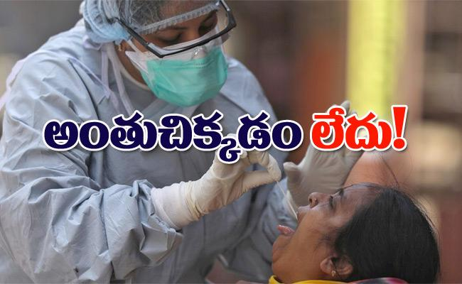 Coronavirus: Missing Links Corona Cases in India - Sakshi