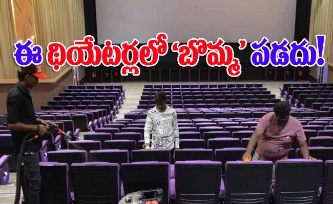 Corona Effect Five Movie Theaters Have Closed Permanently In Hyderabad - Sakshi