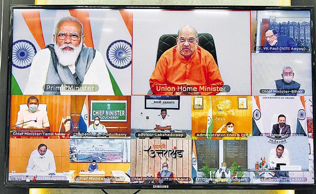 CM YS Jagan Mandate To Officials About To Plan Vaccine Distribution - Sakshi