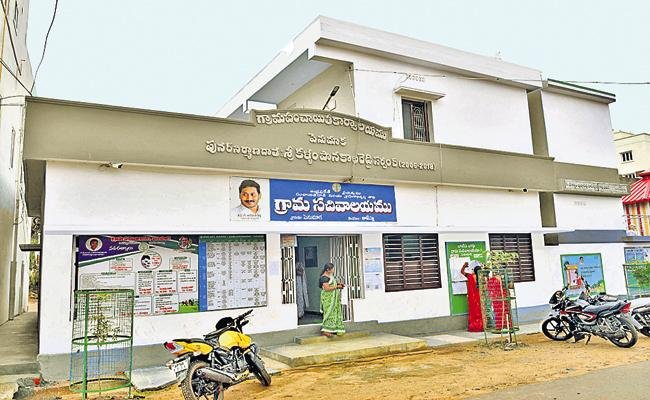 Permanent Buildings For Village Secretariats - Sakshi