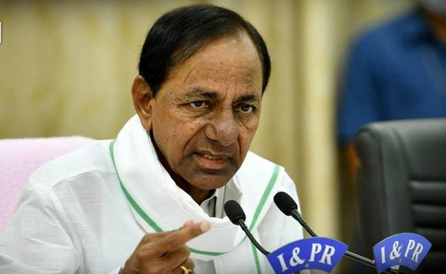 KCR Over GHMC Elections: Maintaining Law And Order Is Utmost Priority - Sakshi