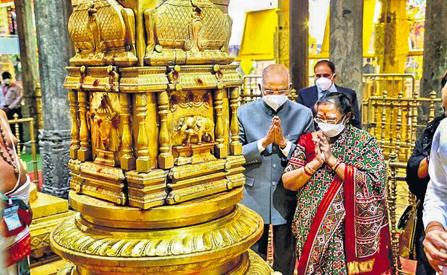 Ramnath Kovind Visits Tirumala Venkateswara Swamy Temple - Sakshi