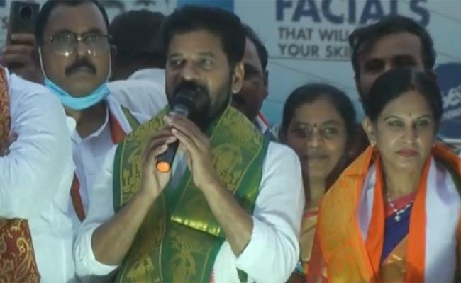 GHMC Elections 2020 MP Revanth Reddy Request People To Vote Congress - Sakshi