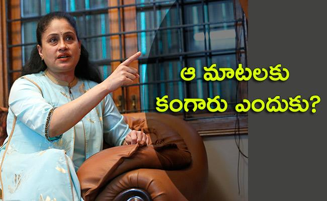 Vijaya Shanthi Slams On KCR And AIMIM Over Pathabasthi Surgical Strike - Sakshi