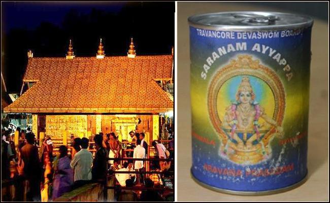 Kerala Medicine Drink In Steel Bottel - Sakshi
