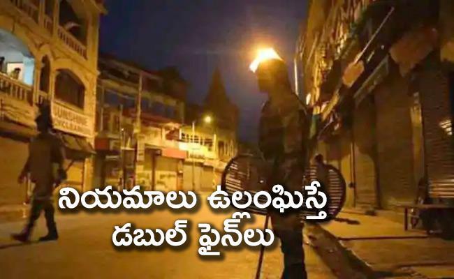 Covid Punjab to Impose Night Curfew From December 1 - Sakshi