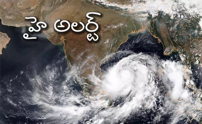 Nivar Cyclone Effect In Andhra Pradesh - Sakshi