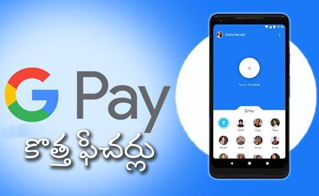 Google Pay Web App To Stop Working From January 2021 - Sakshi